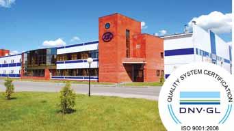 Производственный комплекс АДЛ