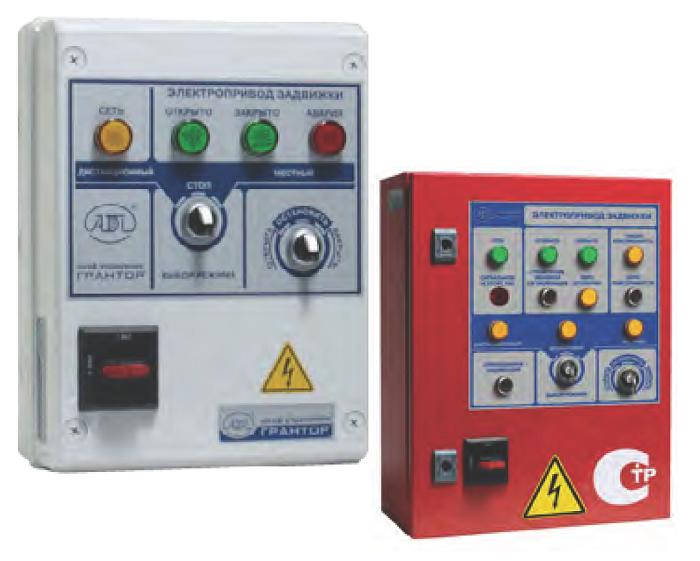 АЭП40-006-54-11ЗП Шкафы управления электрифицированных задвижек