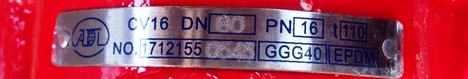 Продукт компании адл обратный клапан  CV16 красный