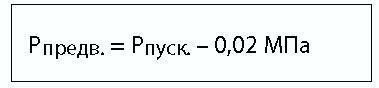 Пример подбора расширительного бака «Гранлевел» тип А